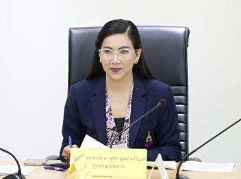 """Assoc.Prof.Dr.Chutikarn Sriviboon, president of Suan Sunandha Rajabhat University, led """"the College of Politics and Government Executive Director meeting No. 2/2564"""""""
