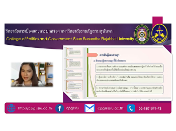 Teaching activities for special students, general people (Ranong Center) pos3406 Thai local politics