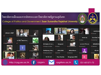 Online Teaching Activities POS3805 Southeast Asia in Global Politics Dr. Kiratiwan Kanlayanamit