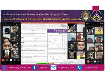 Online teaching activities in the subject of POS4701, Cooperative Education in Political Science, students of the Royal Thai Army Collaboration Program (Royal Thai Army), Class 42, Group 01, Monday, September 13, 2021, time 17.00-20.00 by Teacher Dr. Yaow