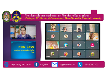 Pos3406 Lecture on Politics and Local Government in Thailand General Student (Special Program) Ranong Education Center Department of Political Science and Governance By Teacher Dr. Tuwathida Suwannarat
