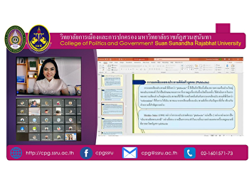 """teaching atmosphere online in the course Pos3303 Public opinion and democracy, titled """"Principles and differences between referendum and referendum in accordance with the provisions of the Constitution"""