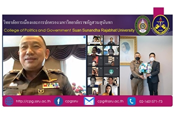 Department of Police Administration would like to thank Pol Col. Dr. Sarawut Jitrakrab, Deputy Commander of the Central Traffic Honored to give a special lecture in a seminar on police administration which is a course for 4th year students with Asst. Prof