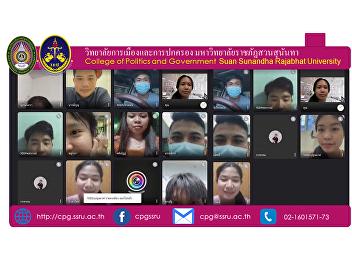 On October 13, 2021 at 5:00 p.m. Asst. Prof. Dr. Barameebun Saengchan, Acting Deputy Dean for Student Affairs Organize an online preparatory meeting via Google Meet
