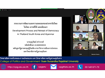 Congratulations to Mr. Boonwat Sawangwong, Doctor of Political Science Program Politics and Governance Class 5