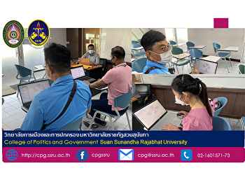 Study atmosphere on Saturday, October 16, 2021, semester 1 of the academic year 2021 of Doctor of Political Science students, class 7 in the course of PHD9102 Statistics for Political Science Research, lectured by Asst. Prof. Lt. Col. Dr. Waiphot Kulachai